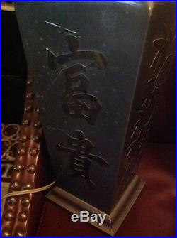 Chinese Pewter & Brass Urn Vase Table Lamp Vintage Chinoiserie Pair set of 2