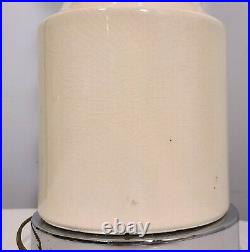 MID-CENTURY MODERN TABLE LAMP 1960s 1970s VINTAGE WHITE CERAMIC MOD SPACE AGE