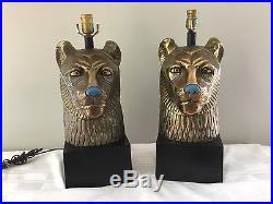 PAIR Vintage CHAPMAN Brass Sekhmet Egyptian Lion Figural Bust Goddess Lamp 70's