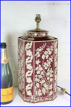 Table Lamp Large OKA Vintage Metal Hand Painted Toleware Canister Lamp Oxblood