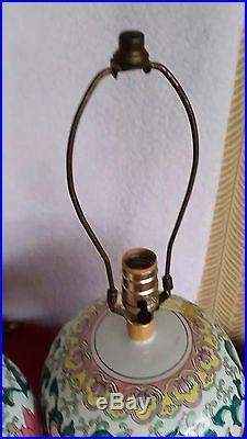 Vintage Ginger Jar Table Lamps Famille Rose Chinese Porcelain Pair Floral Cooper
