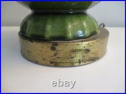 Vintage Mid-century Modern Royal Haeger Drip Glaze Ceramic Table Lamp ca. 1960