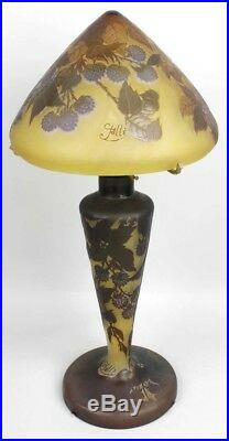 Vintage late 20th century Galle overlaid glass table lamp fruiting vines
