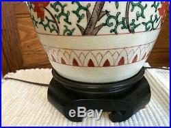 Vtg Frederick Cooper Asian Porcelain Jar Lamp Pair Hand Painted